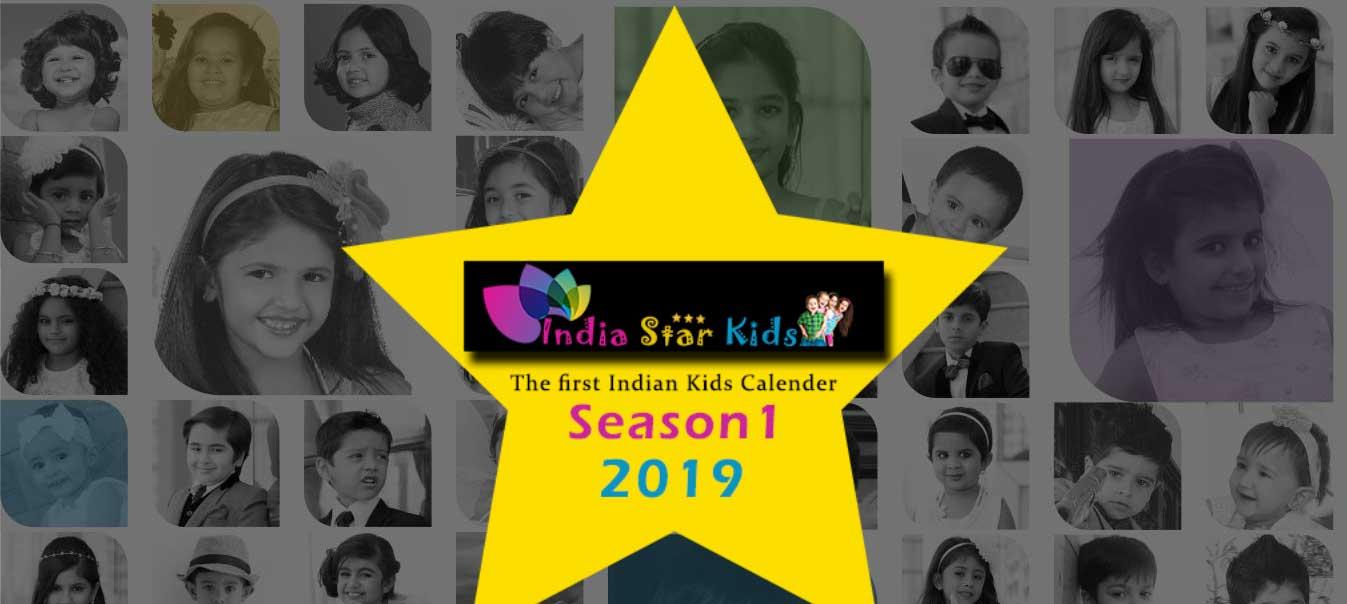 India Star Kids